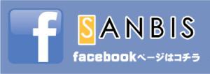 fb-sanbis